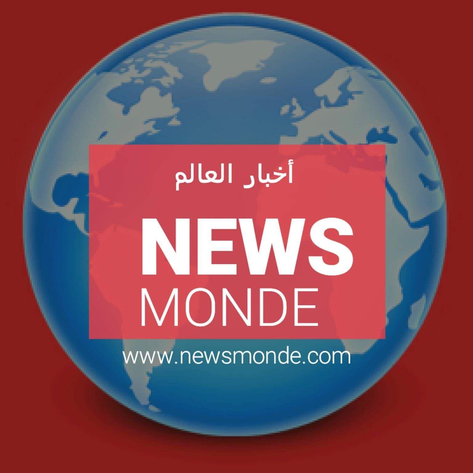 News Monde