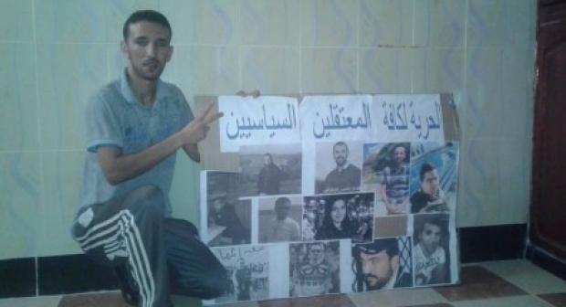 شرطة كلميم تستدعي المدون و الناشط الميداني محمد مشيح عضو حركة الشبيبة الديمقراطية