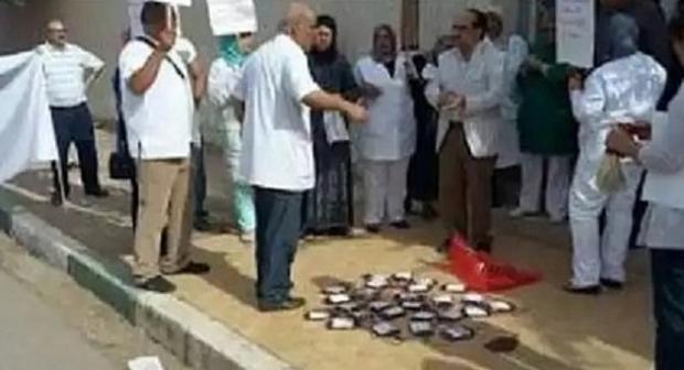 بلاغ:وزارة الصحة المغربية تنفي التخلص من كميات دم بمركز التحاقن مكناس