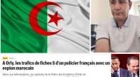 المغرب يتجسس على الجزائر من على الاراضي الفرنسية (فيديو)