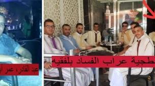 مافيا العقار بوادنون/عبد القادر عمر ابوزيد (فيديو)