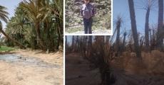 المغرب/كلميم:من وحي حريق تغمرت