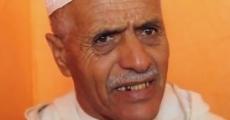 """تيزنيت/المغرب:بيان بخصوص زعيم مافيا العقار بسوس """"بوتزكيت"""""""