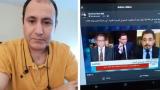 قراءة في لقاء فرانس24 بين البوليساريو و المغرب (فيديو)