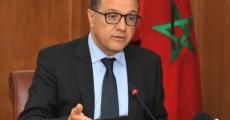 صادم:معطيات خطيرة لا يعرفها المغاربة عن مشروع قانون المالية المقبل