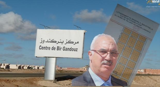 آوسرد/الصحراء الغربية:هل سيتدخل عامل الإقليم الجوهري للحد من تجاوزات القائد رشيد أكدر؟؟؟
