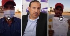 رئيس بلدية الطنطان عمر اوبركى يطرد عمالا تعسفيا من شركته (فيديو)