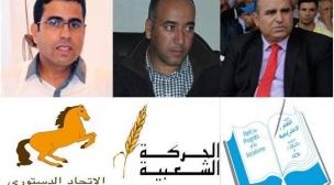 ثلاثة مرشحين يتنافسون على المقعد الشاغر للانتخابات التشريعية الجزئية بدائرة بنسليمان