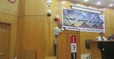 مصر:مهرجان الشعر العربي يكرم الكاتب المغربي العربي بنجلون