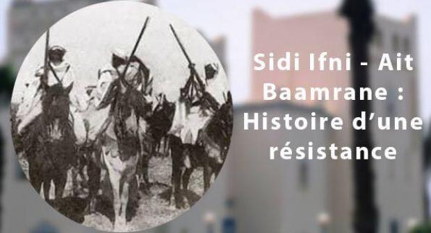 باريس:أبواب مفتوحة إستحضار الذكرى الستين لإنتفاضة قبائل أيت بعمران 23 نونبر 1957