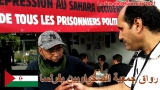 رواق جمعية الصحراويين بفرنسا بحفل الإنسانية 2021 بضواحي باريس//فرصة للتعريف بالقضية الصحراوية