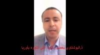 المحامي المغربي عبد الصادق البوشتاوي يحصل رسميا على اللجوء بأوربا (فيديو)