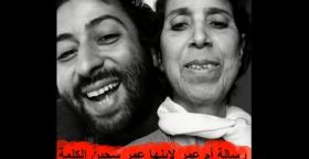 والدة الصحافي عمر الراضي تراسل قطعة من فؤادها (فيديو)
