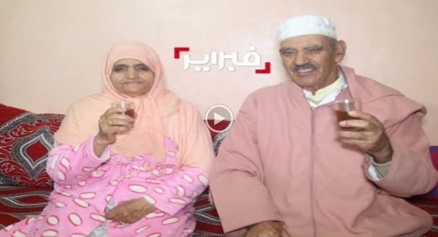 أيت ملول/المغرب:ستينية تتزوج من مقيم بدار للعجزة و العريسان يطحمان إلى أداء عمرة