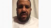 اتهامات خطيرة للأمن المغربي:رشاوى و تستر على المرتشين على لسان ضحية