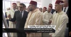 إعلام/المغرب:ماذا يجري في قناة محمد السادس للقرآن الكريم؟؟؟