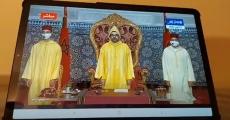 بين سطور خطاب الملك/لا جديد و الاخفاقات متواصلة (فيديو)