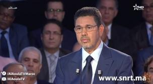 حراك الريف:الجامعي و النويضي يراسلان رئيس النيابة العامة في المغرب