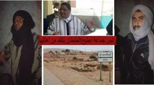 رئيس جماعة أبطيح/الطنطان ينتقم من اهاليها