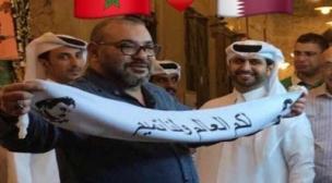 الدوحة:صورة للعاهل المغربي تثير الجدل، و الزناكي مستشار الملك ينفي صحتها
