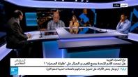 France 24/Mohamed Radi Ellili Sahara Occidental 10/08/2018