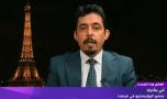 فرنسا:ممثل البوليساريو أبي بشرايا البشير يقلب الطاولة على بعثة المينورسو بالصحراء الغربية